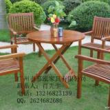 供应庭院花园桌椅,户外实木桌椅,户外实木休闲桌椅,户外家具实木桌椅