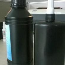 供应后视镜电机碳刷防振胶:后视镜电机碳刷片专用胶水;阻尼、防振UV胶产品;电机防振胶的型号:4500批发