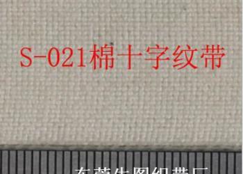S-155全棉十字纹织带图片