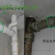 供应专业安装改造各种管道工程北京56138638维修水管更换铸铁下水管批发