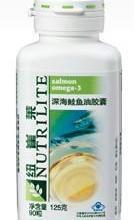 供应纽崔莱深海鲑鱼油胶囊武汉江岸哪里有卖安利产品江岸区哪能买安利产品