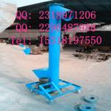 供应垂直上料螺旋输送机 最耐用最热销的螺旋输送机