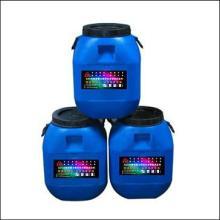 供应RG防水涂料进口高弹性原料防水效果倍加爱迪斯独家产品