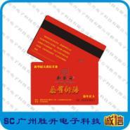 M1彩色印刷卡ID卡IC卡印刷卡门禁卡图片