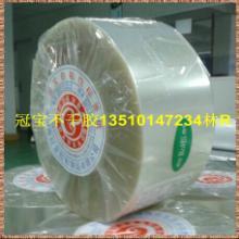 供应透明PET胶带 双透透明龙 亚克力胶PET保护膜50番