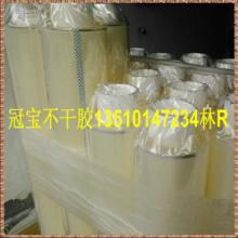 供应低粘保护膜6C亚克力胶单层保护膜OPP透明保护膜PP60批发