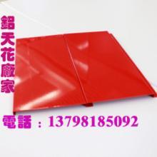 供应用于铝天花的集成吊顶装饰铝扣板铝通型材铝,优质厂家,厂价直销。铝天花价格,格栅天花,铝扣板,铝挂片,勾搭板批发