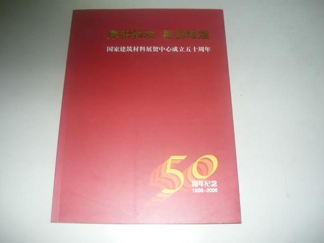 供应书刊印刷12