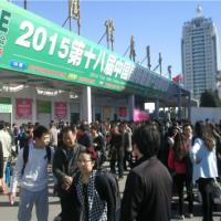 2016上海居家生活电器展会