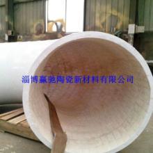 供应耐磨陶瓷管道弯头厂家直销山东氧化铝耐磨管道批发
