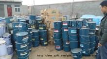 上海专业回收各种树脂,染料,颜料
