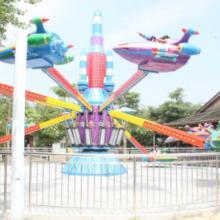 中大型游乐设备 自控飞机