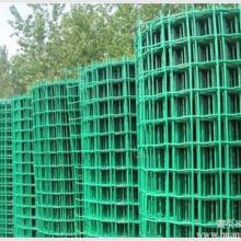 供应养殖业钢丝网特点
