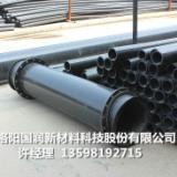 供应聚乙烯高分子管,耐磨管道
