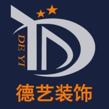 供应自贡龙湖时代业主装修进程与咨询自贡龙湖时代业主装修进程与咨询