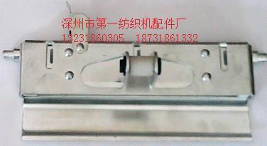 供应FA708并纱机络针盒结合件