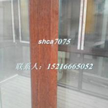供应用于家具、工艺品|建筑装饰、|工业铝型材的角铝现货角铝模具厂家全程提供图片