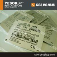 供应彩色金属条形码生产厂 耐高温金属条形码 不锈钢条形码