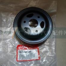 供应CR-V/2.0/07-11年/水泵皮带轮/水泵皮带盘图片