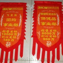 供应旗帜横幅定做可印制广告厂家直供