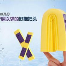 供应对折胶棉头生产厂家神奇强效吸水29cm对折式胶棉拖把头批发