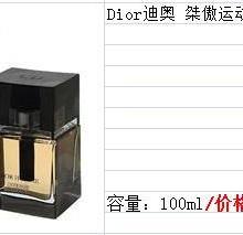 供应Dior迪奥男士香水,最新迪奥桀傲运动限量版男士香水低价批发国内热销批发