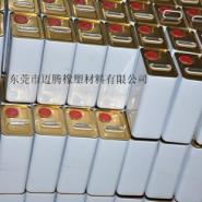 哪里硅胶处理剂粘性强硅胶处理剂批 硅胶处理剂 硅胶粘合剂 硅胶胶水 理剂粘性强硅胶处理剂批
