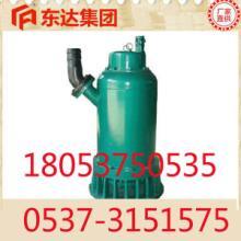 供应高质量矿用隔爆型潜水排沙电泵
