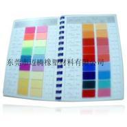 供应硅胶色胶色母,着色快添加量少的硅胶色胶