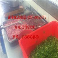 增城蔬菜配送/食品新鲜