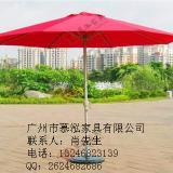 供应户外家具-遮阳伞-休闲伞-户外遮阳伞报价/最低价