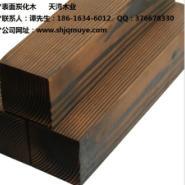 广西表面碳化木厂家电话图片