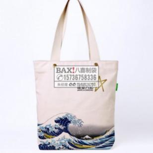 河南地产包帆布袋礼品广告袋厂家图片