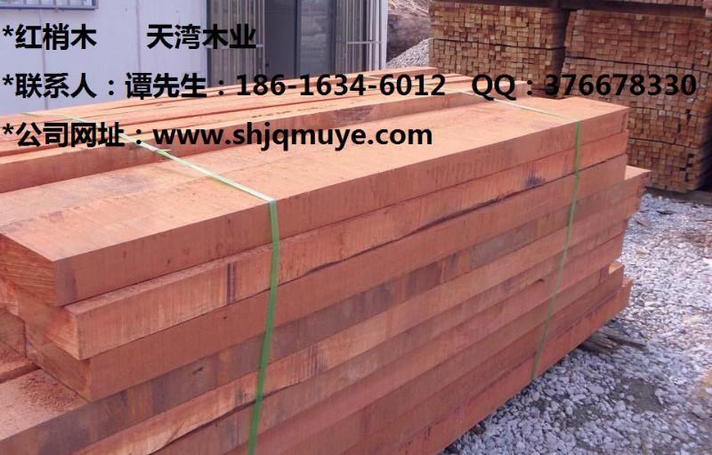 供应印尼红梢木板材加工厂 红梢木防腐木生产厂家