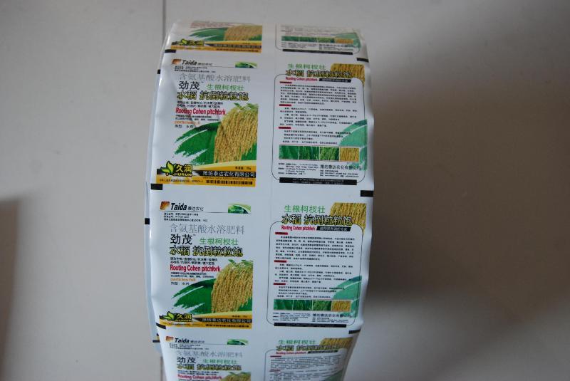 种子塑料包装袋