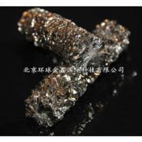 铪海绵铪二氧化铪靶材