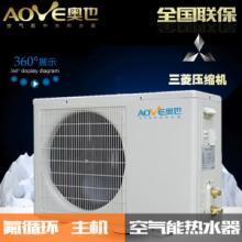 供应攀枝花东区西区仁空气能热水器家电卫浴
