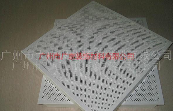 供应最具性价比的铝扣板价格-优质铝扣板供应商-铝扣板厂家-铝扣板采购商