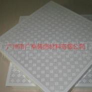 广东演播厅吸音铝扣板图片