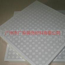 供应广东演播厅吸音铝扣优质供应商