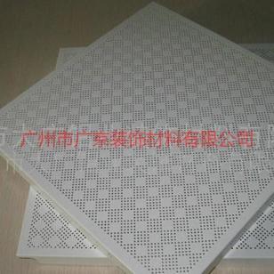 广东演播厅吸音铝扣优质供应商图片