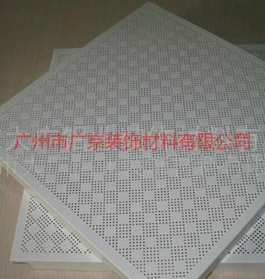 吸音铝扣板图片/吸音铝扣板样板图 (2)