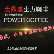 补肾保健咖啡图片