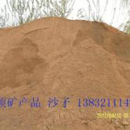 分目河沙加工供应商图片