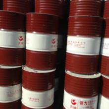 供应上海长城46抗磨液压油批发