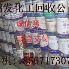 供应回收库存积压废旧过期的颜料等化工产品图片