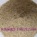 供应用于保温砂浆 建筑的厂家供应太原保温砂浆用水洗砂