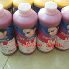 韩国原装INKTEC热升华转印墨水批发数码印花墨水原厂正品假一赔十批发