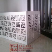 铝合金空调百叶、空调外机罩报价