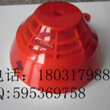 供应防火感温探测器